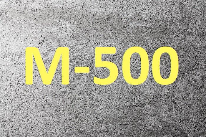 бетон в 40 купить в самаре